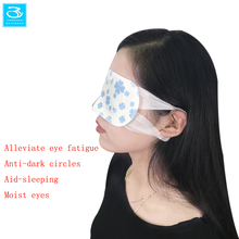 2017 Best Selling Disposable Steam Eyes Mask Eye Patch For Sleeping