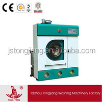 commercial steam cleaner,dry cleaners equipment, commercial laundry used dry cleaning equipment for sale