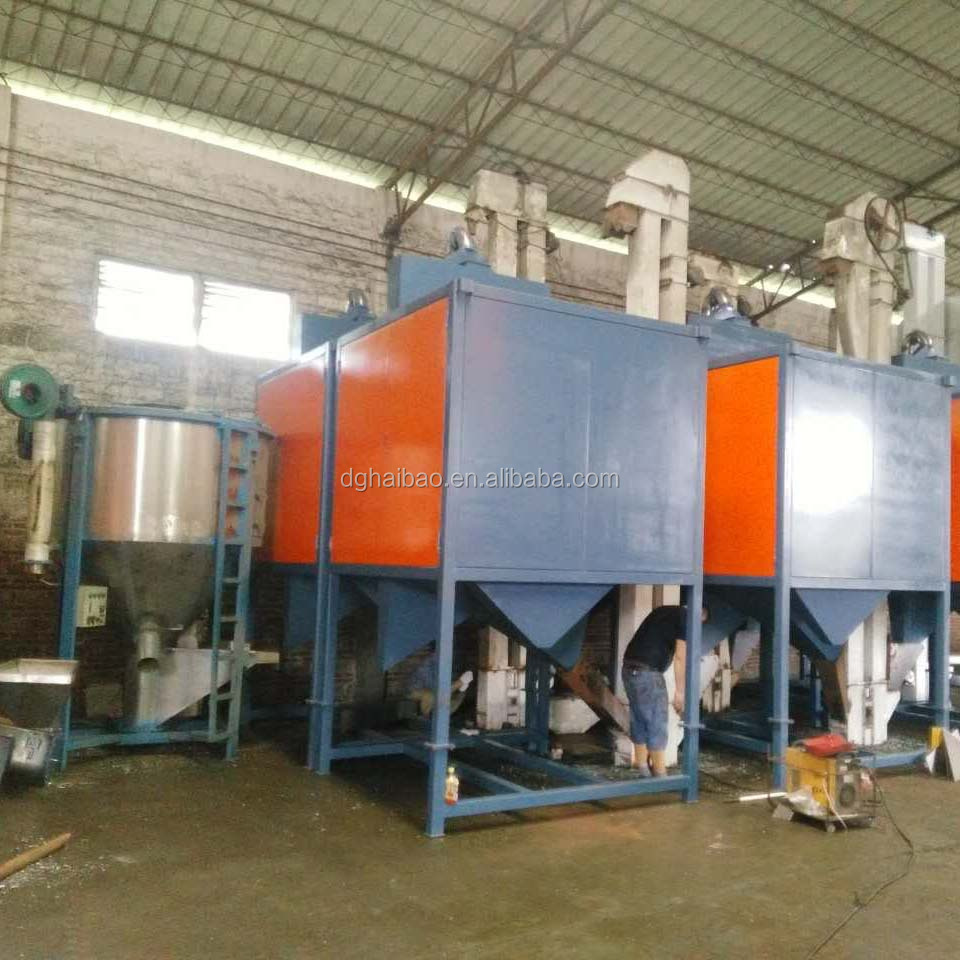China supply gravity separator machine sorting plastic waste
