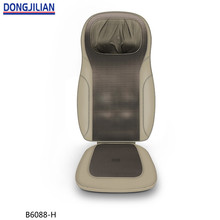 Home Appliances Back Car Seat Vibrate Heating Car Massage Cushion