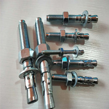 free sample carbon steel wedge anchor bolts