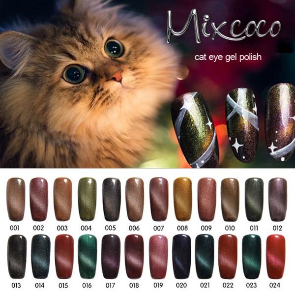 2017 new arrivals Mixcoco uv gel nail art designs chameleon gel nail ...