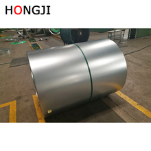 China wholesale price hot dipped galvanized steel coil z275 GI