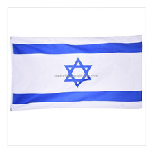 Cool 90x150cm Hanging Israel National Flag Country custom flags