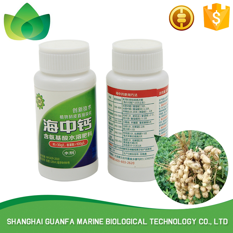 Pure biological agents safety calcium foliar fertilizer