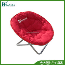 Best Products Lightweight Folding Outdoor Kids Moon Chair