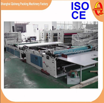 Automatic Corrugated paperboard cardboard e flute laminating machine