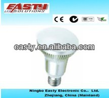 energy saving newest high lumen 2700K e27 lamp 8w r80 led bulb light/led r80/r80 e27 led