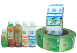Shrink Label,PVC sticker Type and Accept Custom Order adhesive labels for plastic bottles