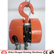 high quality cheaper price specification of parts heavy duty chain block