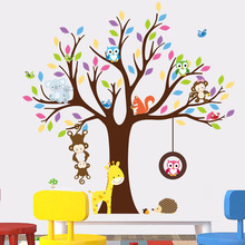 Tree-Wall Art Decals Graphic for Home Decor/Wall Sticker Monkeys on the Tree Wall Stickers Removable Vinyl Decal Kids Baby Decor