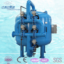 High filtration speed shallow media sand filter system for chiller water treatment
