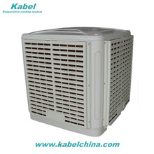 roof water air coolers
