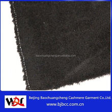 acrylic wool fabric