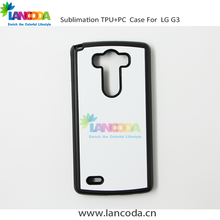 wholesale blanks sublimation TPU+PC phone case for LG G3