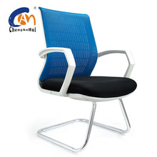 royal designer wire mesh staff office chair with nice polishing bow leg