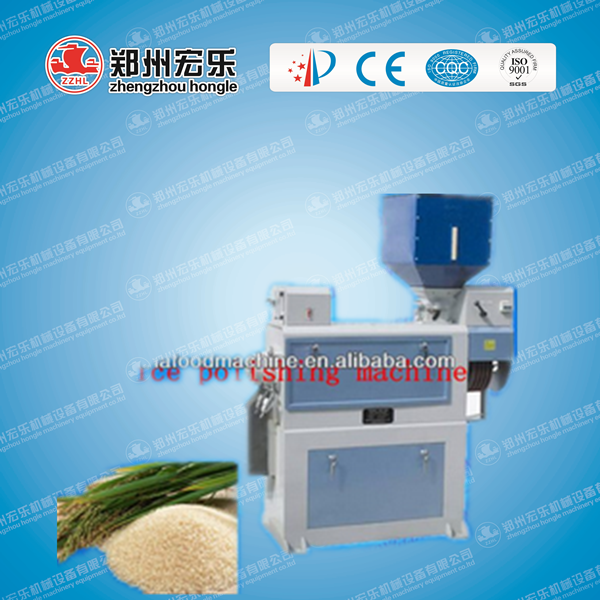 2015 hot sale polishing machine