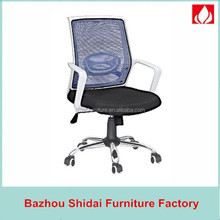 Mesh mid - back ergonomic chair, Executive Office Mesh Chairs SD-5806