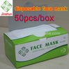 3 ply disposable nonwoven face mask bulk supplier 50pcs/box JS-B03