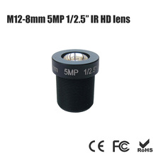 "8MM 5MP 1/2.5 ""5 million ultra hd surveillance lens/M12 interface FPV camera lens/security monitoring camera lens"