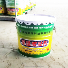 Metal tin buckets for paint/coating