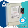 DTSY7666 Type three phase electrical digital electric meter reverse electric meter jammer