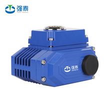 High quality Stainless Steel water flow control Electric Actuator