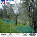 High Quality Harvest Olive Net For Collection