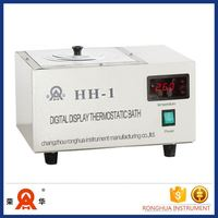 Hermetic Refrigerating And Heating Circulation Water Oil Bath Electric Water Heater For Bath Tub