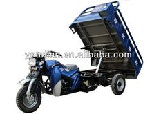 200cc 4 stroke water cooled dump cargo truck / trike / tricycle / motorcycle