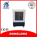 2017 DL CCC HOT SALE NEW STYLE CE CCC 220V COOLING FAN AIR COOLER DC AIR COOLER