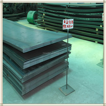 Q235B carbon steel plate prices hot rolled mild steel sheet price 4.75mm*1500mm