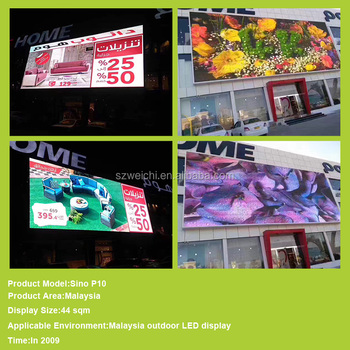 asynchronous control card led running display rental smd indoor p6