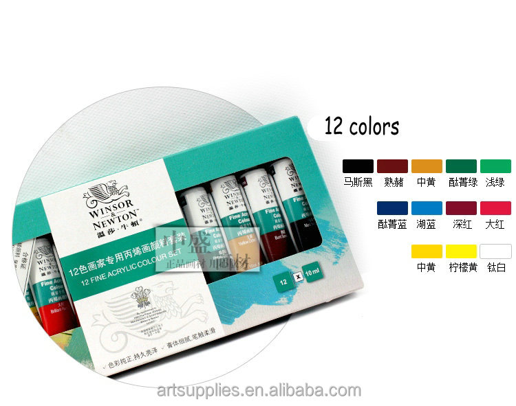 Hot Sell Non-toxic 12 Color Art Colour Acrylic Paint