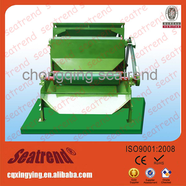 ISO9001 high efficiency low noise mineral overband magnetic separator