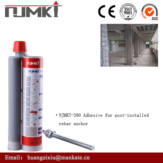 NJMKT Promotion sealant for concrete joints ISO