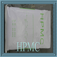 Hot Sale Hydroxypropyl Methylcellulose HPMC Petroleum