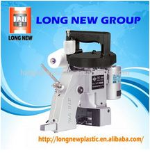 Industrial Handheld Sewing Machine Supplier