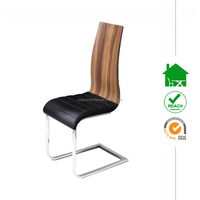 DC-2537 Modern Walnut and Polished Steel Dining Chair with PU Leather Seat