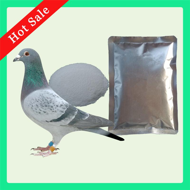 Animal Antibiotics Sales Veterinary for Racing Pigeons 2% Oxibendazole Powder