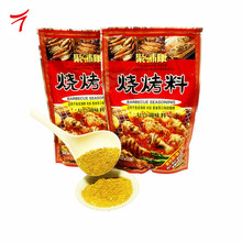 Natural flavor Barbecue seasoning powder, high essence quality for roasted food