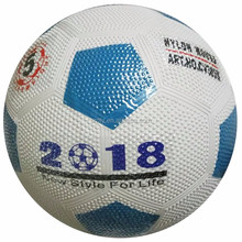 2018 world cup cheapest soccer ball