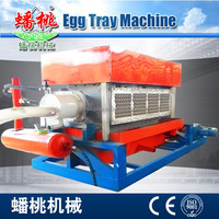 2500pcs/h egg tray production line making machine paper egg carton making machine