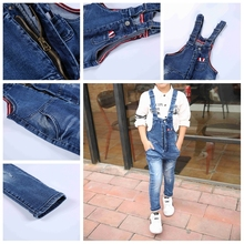 Joggers Hip Hop Unique Boys Stylish Jeans