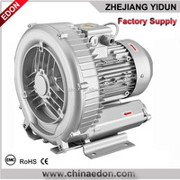 electric high pressure powerful super quiet industrial mini air vacuum pump