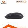 2.4g usb optical wireless mouse without battery, OEM gaming mouse