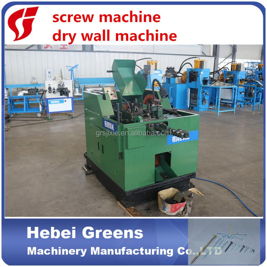 screw machine.jpg