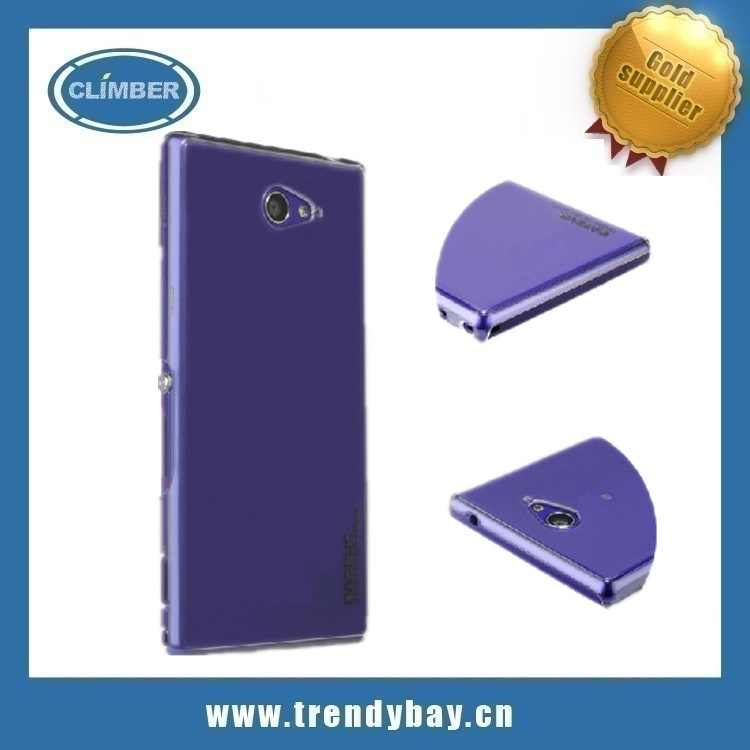 Baseus crystal case for sony xperia m2