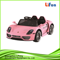 New Cool Toy Car for Kids to Drive CE approval/electric car for children/electric kids car