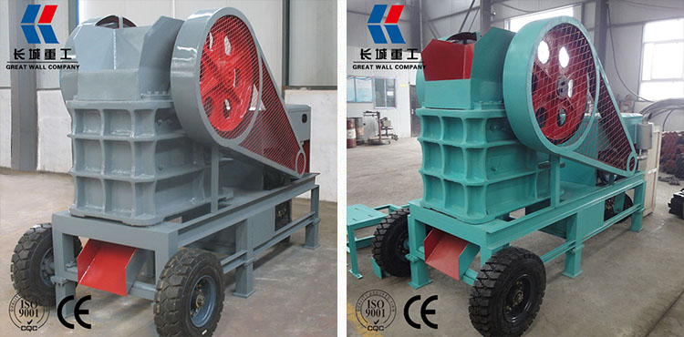 China Supplier New Type Small Diesel Stone Crusher Machine for Sale